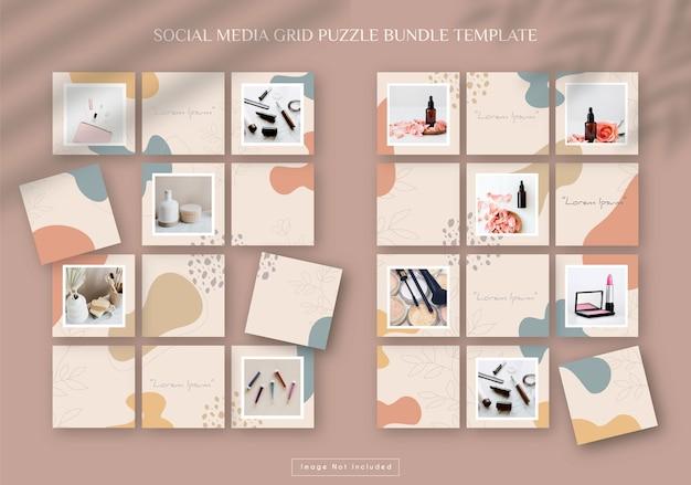 Шаблон пакета instagram для социальных сетей в сетке-головоломке