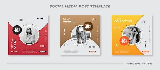 소셜 미디어 인스 타 그램 피드 포스트 패션 세일