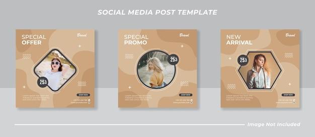 소셜 미디어 인스타그램 피드 포스트 패션 판매