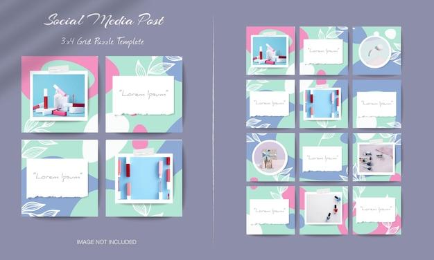 유기적 모양 배경으로 그리드 퍼즐 스타일의 소셜 미디어 instagram 피드 게시물 템플릿