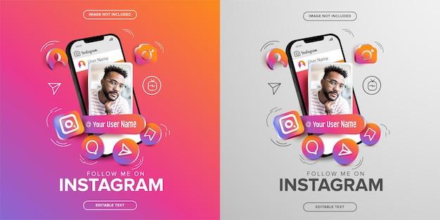 Instagram в социальных сетях на мобильном квадратном шаблоне