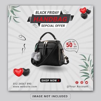 Шаблон баннера для поста в социальных сетях instagram для продажи сумочек в черную пятницу или квадратного флаера