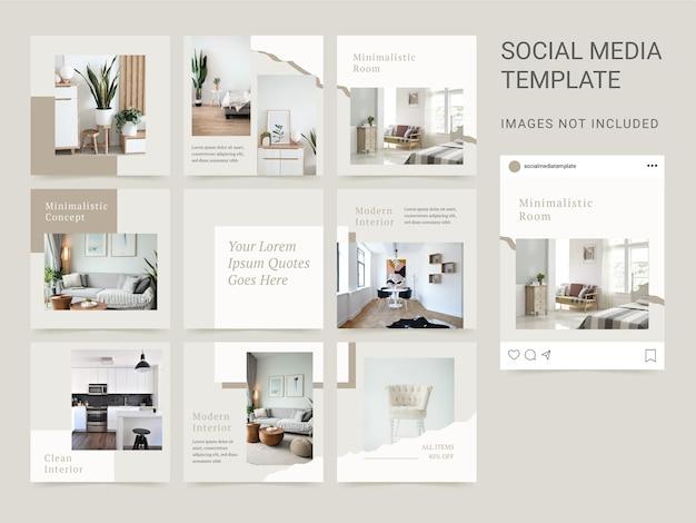 インテリアデザインのためのソーシャルメディアinstagramの投稿正方形パズルテンプレート。