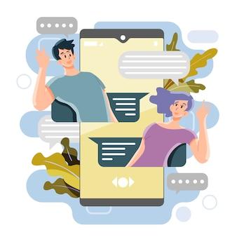 ソーシャルメディアメッセージの概念。人とおしゃべり。ベクトルとイラスト。