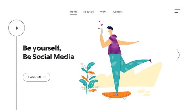 Шаблон целевой страницы концепции сети социальных сетей