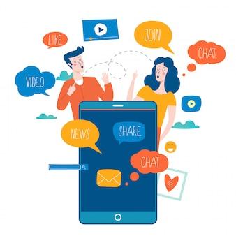 ソーシャルメディア、ネットワーキング、チャット、テキストメッセージ