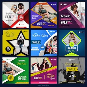 Social media pack 05 для цифрового маркетинга