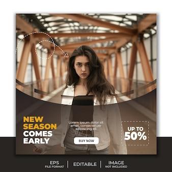 소셜 미디어 게시물 배너 템플릿, 간단한 현대 동적 패션 디자인