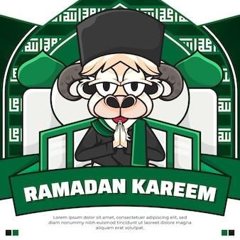 かわいい漫画の羊とソーシャルメディアの投稿ラマダンカリーム