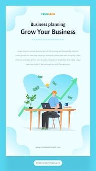 웹, 앱, 인포그래픽, 광고 등에 사용되는 플랫 문자, 통계 일러스트레이션 성장하는 비즈니스가 있는 소셜 미디어 포스트 스토리 템플릿