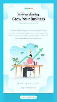 플랫 문자, 통계 그림 성장하는 비즈니스와 소셜 미디어 포스트 스토리 템플릿