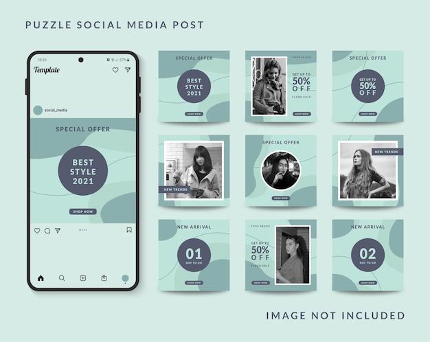 Шаблон сообщения в социальных сетях, продвижение моды