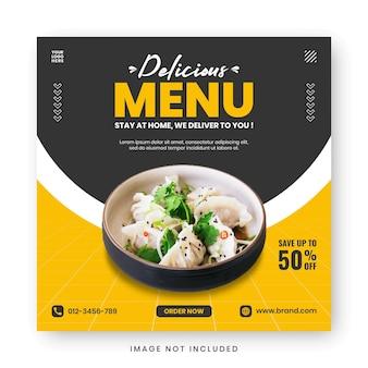 Шаблон сообщения в социальных сетях для рекламного баннера меню еды