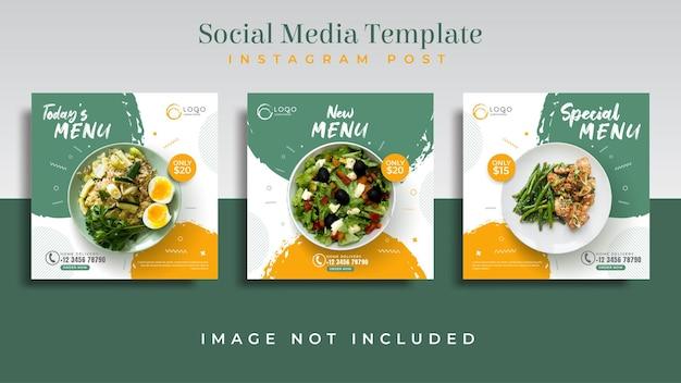 음식 메뉴 홍보를위한 소셜 미디어 게시물 템플릿