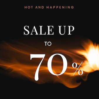 ソーシャルメディアの投稿テンプレート、ホットセールのショッピング広告、燃える炎のベクトル