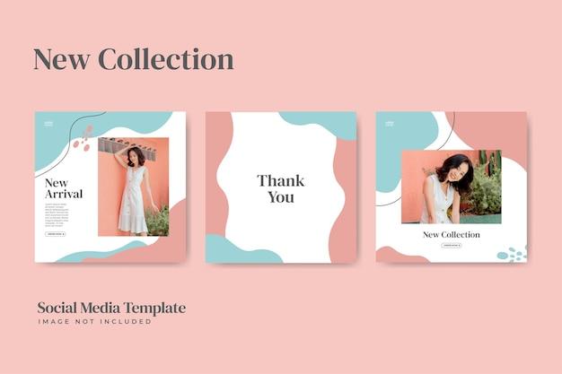 Шаблон сообщения в социальных сетях продажа баннер для деловой моды