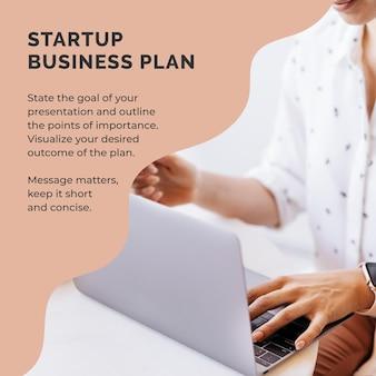 Social media post template for startup business plan