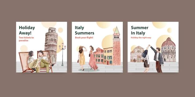 イタリアの夏休みのコンセプト、水彩スタイルのソーシャルメディア投稿テンプレート