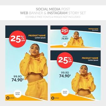 Социальные медиа размещают веб-баннер и набор историй instagram