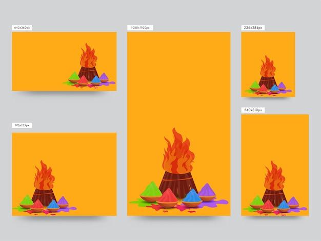 그릇과 모닥불 일러스트에서 파우더 (gulal)로 소셜 미디어 게시물 컬렉션