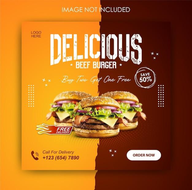 ソーシャルメディアプロモーションハンバーガーフードとinstagramの投稿デザインテンプレート