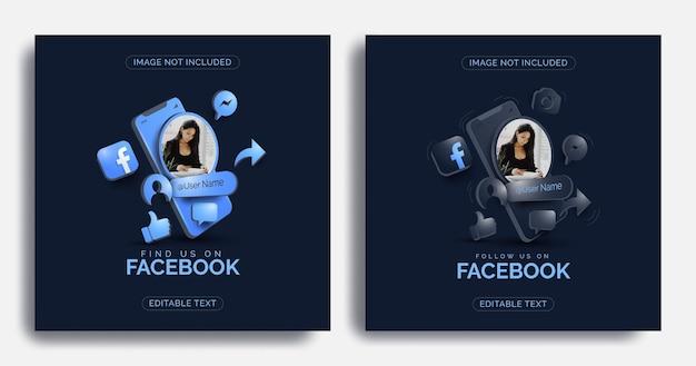 ソーシャルメディア投稿正方形バナーテンプレートのfacebookモバイルでのソーシャルメディアプロモーション