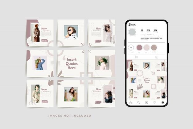 Шаблон сообщения сетки пазла в социальных сетях для продвижения моды
