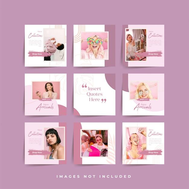 패션 판매 촉진을위한 소셜 미디어 퍼즐 프레임 그리드 게시물 템플릿
