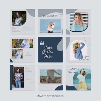 女性のファッションの青い色の美学のためのソーシャルメディアパズルテンプレート。