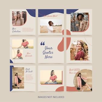 女性のファッションのためのソーシャルメディアパズルテンプレートは、青い柔らかい色の美学を選びます。