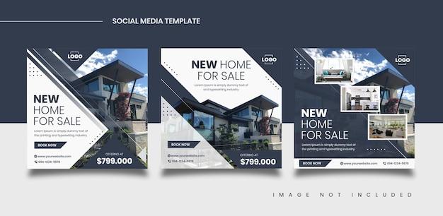 소셜 미디어 부동산 판매 홍보 게시물 템플릿