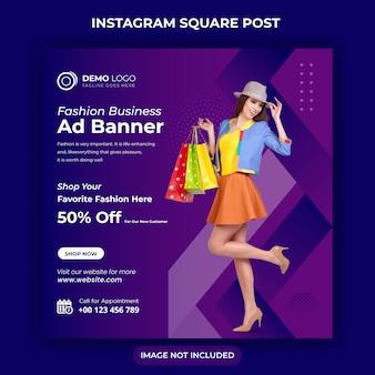 Webおよびinstagram投稿のソーシャルメディア販売バナー