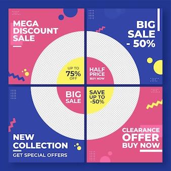 소셜 미디어 판매 포스터 또는 4 가지 옵션에서 최고의 할인을 제공하는 템플릿 디자인.