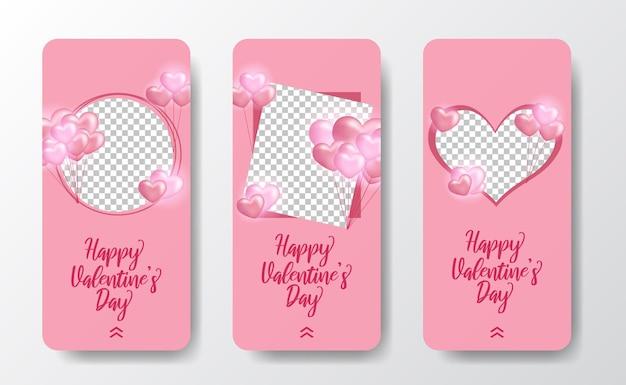 Истории в социальных сетях обрамляют поздравительную открытку на день святого валентина с 3d-изображением воздушного шара в форме розового сердца и мягким розовым пастельным фоном