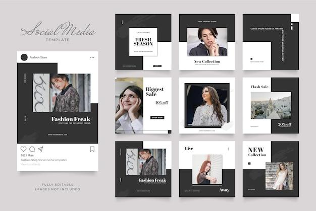 Шаблон для социальных сетей, баннер, блог, продвижение продажи моды.