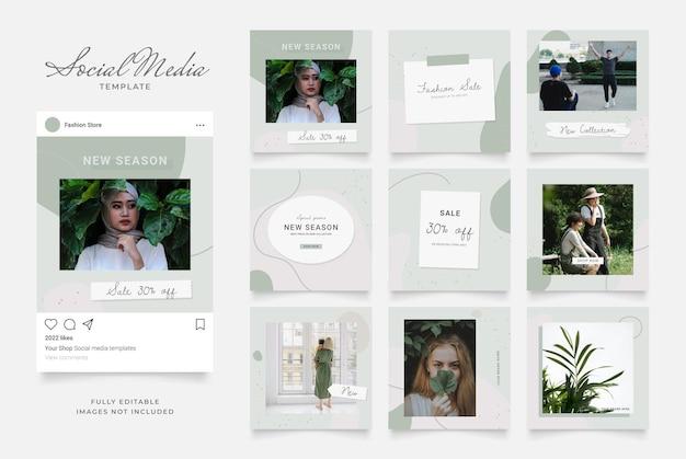 Шаблон для социальных сетей, баннер, блог, продвижение продажи моды