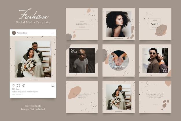 Продвижение продаж моды баннер шаблон социальных сетей. полностью редактируемый instagram и facebook квадратная рамка-головоломка, органическая распродажа, коричневый, бежевый