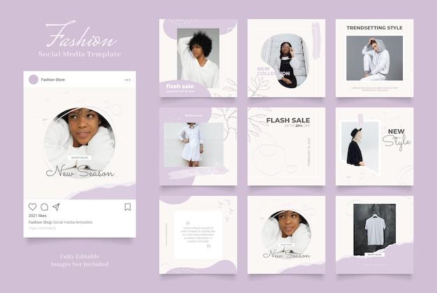 Продвижение продаж моды баннер шаблон социальных сетей. полностью редактируемые instagram и facebook квадратная рамка пазл органическая распродажа фиолетовый фиолетовый белый