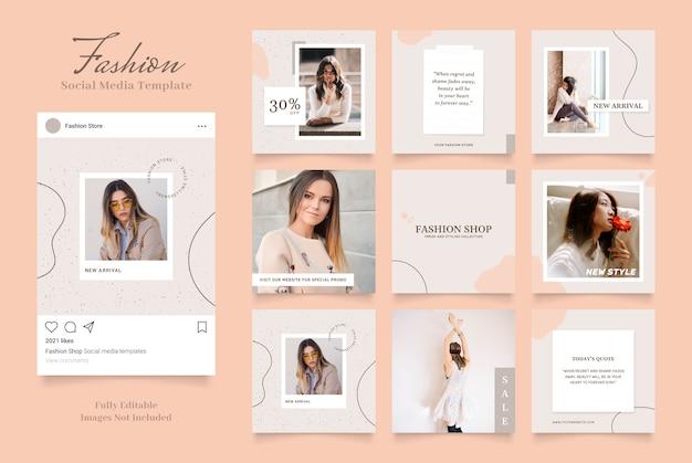 ソーシャルメディアテンプレートバナーファッション販売促進。完全に編集可能なinstagramとfacebookの正方形のポストフレームパズルオーガニックセール