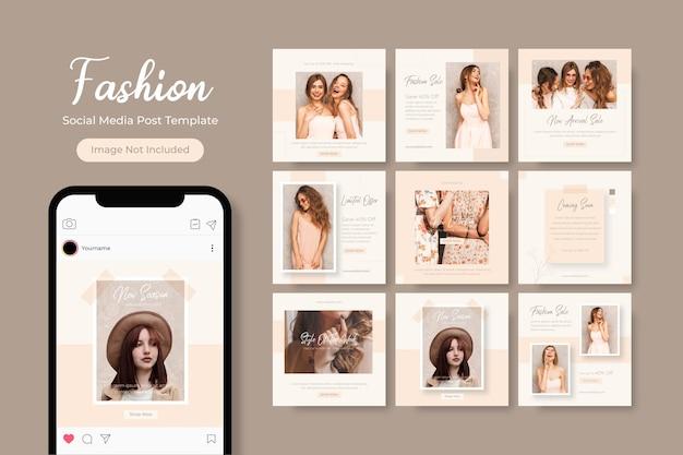 소셜 미디어 템플릿 배너 패션 판매 프로모션 완전히 편집 가능한 인스 타 그램 스퀘어 포스트 프레임