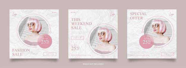 소셜 미디어 템플릿 배너 패션 판매 홍보 게시물