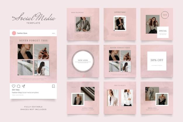 소셜 미디어 템플릿 배너 패션 판매 촉진.