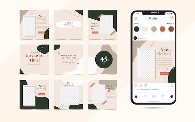 Шаблон баннера в социальных сетях для продвижения продажи модной одежды