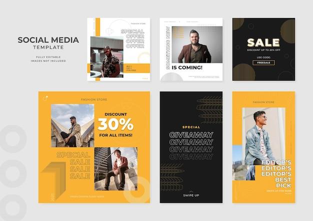 소셜 미디어 템플릿 블로그 패션 판매 프로모션. 완전히 편집 가능한 인스타그램 및 페이스북 정사각형 포스트 프레임 기하학적 판매 포스터. 노란색 흰색 회색 광고 배너 벡터 배경
