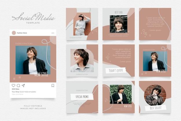 Продвижение продаж моды блога шаблона социальных сетей.