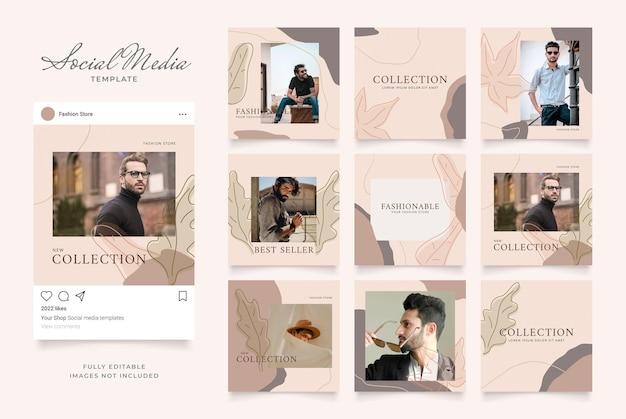 소셜 미디어 템플릿 블로그 패션 판매 프로모션.