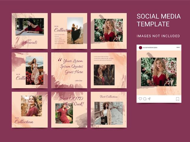 Социальные медиа шаблон модная женщина с акварельным элементом в современном стиле.