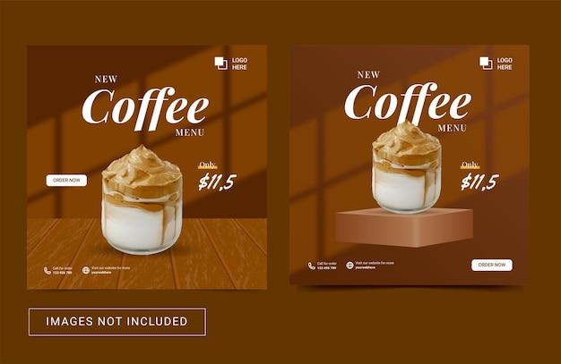 Шаблон флаера в социальных сетях для кофейного меню премиум векторы