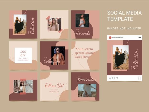 ファッションのためのソーシャルメディアテンプレートチラシパズル投稿