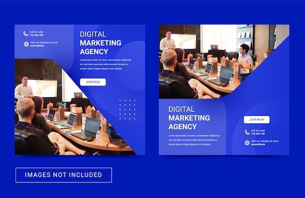 소셜 미디어 템플릿 포스트 배너 인스 타 그램 디지털 크리에이티브 마케팅 대행사 프리미엄 벡터